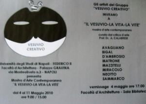 Festival della Comunicazione - Reggia di Caserta